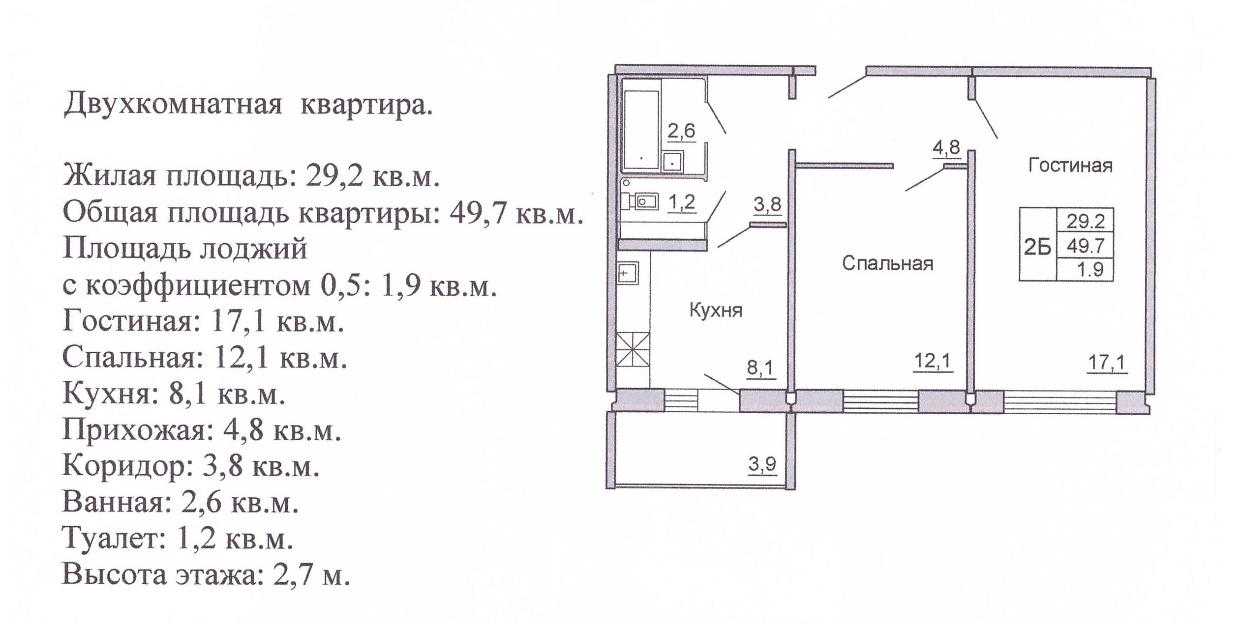 2-к квартира, 51.6 м?, ул новгородская д. 18а - объявление н.